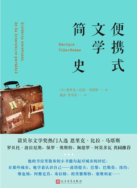 A Brief History of Portable Literature, China